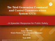 The Third Generation Command and Control Communications System