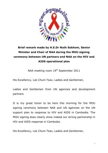 MOU signing ceremony - National AIDS Authority