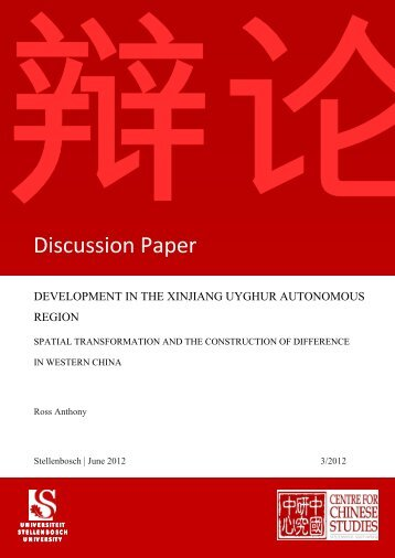 Download CCS Discussion Paper 3/2012 here - The Centre for ...