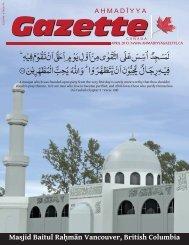 Masjid Baitul Raḥmān Vancouver, British Columbia - Ahmadiyya ...