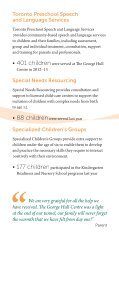 Annual Report 2012-2013 - George Hull Centre - Page 7