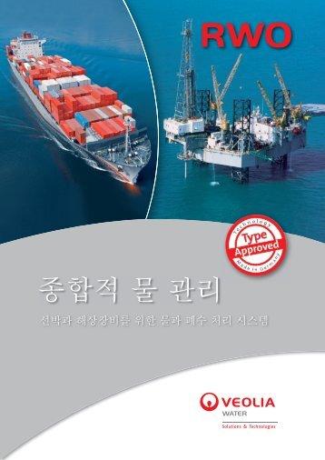 OWS - RWO Marine Water Technology