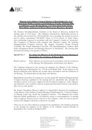 Minutes of the Ordinary General Meeting of Shareholders