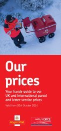 RM-Our-prices-20-October-2014