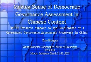 The China Governance Assessment Framework