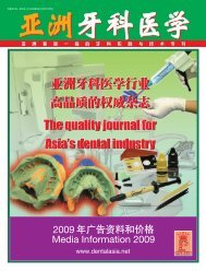 DAC Mediakit 2009 complete r1 - Dental Asia