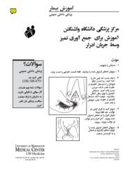 Clean Catch Urine Collection Instructions.pdf