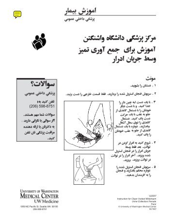 CLEAN CATCH URINE COLLECTION INSTRUCTIONS, FEMALE .pdf