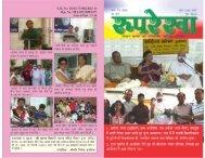 June 2013.pmd - Rooprekha.com