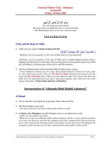 Surah Al Faatihihah - part 2 - Jaafari Muslim Association