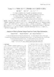 Canny エッジ情報に基づく人物画像における髪型の定量化 Analysis of ...