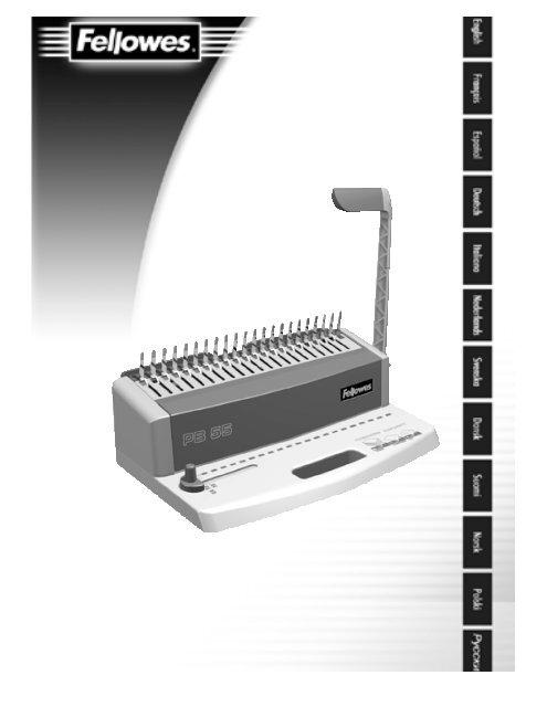 Ewire router manual