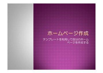ホームページ作成 - 同志社大学ホームページ