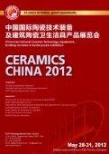 Congresos y Exposiciones - ceramica y cristal - Page 5