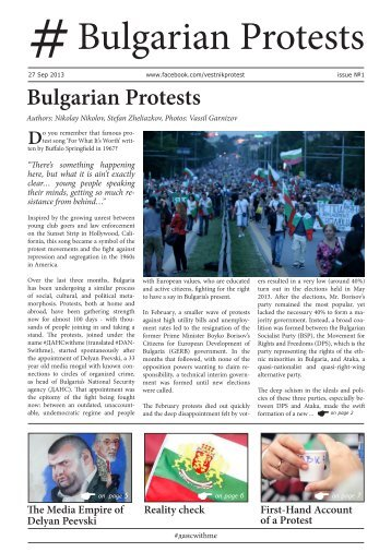 Bulgarian Protests