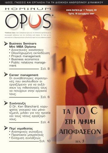 OPUS 40:OPUS.qxd - Icbdr