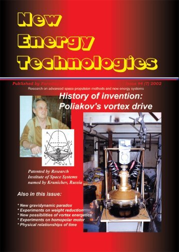 Issue 7 - Free Energy Info