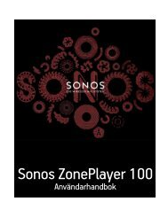 Sonos ZonePlayer 100 - Almando
