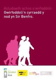 Gwirfoddoli'n cyrraedd y nod yn Sir Benfro. - Sport Wales