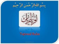 letter - Afghan Enjoy Islam
