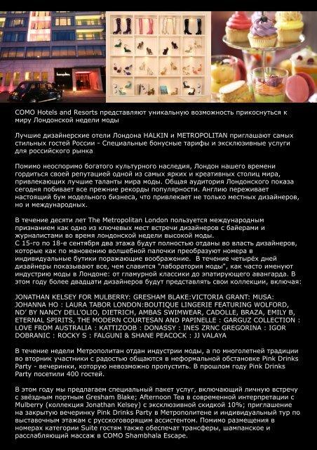 Fashio Week Press Release Aug 08:Layout 1.qxd - Green Apple