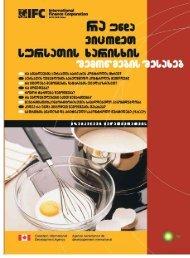 food booklett.cdr