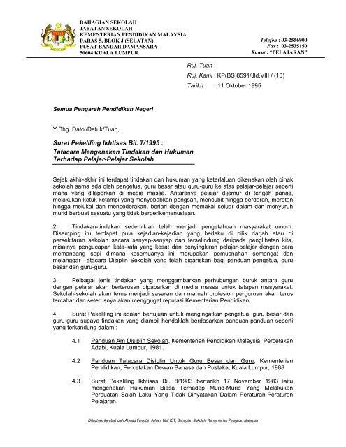 Surat Pekeliling Ikhtisas Bil 7 1995 Kementerian Pelajaran Malaysia