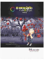 94th ANNUAL MEETING 2012-2013 - Aryapuram Co-Operative Bank