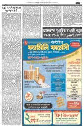 Pages 31-40 - Weekly Bangalee