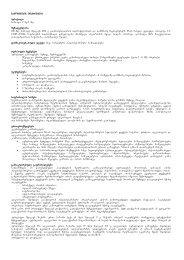 gamoyenebis instruqcia peritoli sirofi, 2 mg/5 ml ... - GPC
