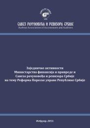 Poreska uprava2.vp - Savez Racunara i Revizora Srbije