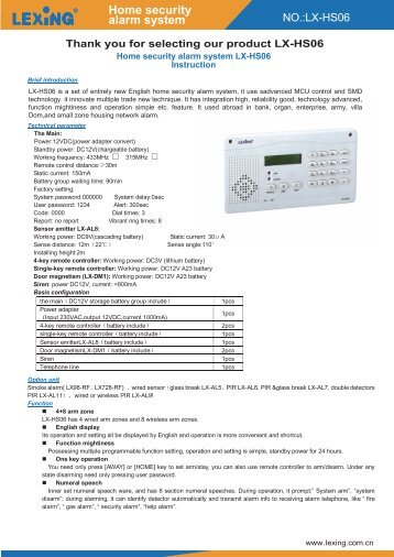 Home security alarm system - Lexing.com.cn