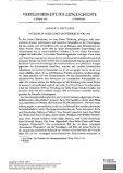 Vierteljahrshefte für Zeitgeschichte - Institut für Zeitgeschichte - Page 3