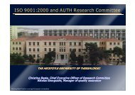 What is the Research Committee