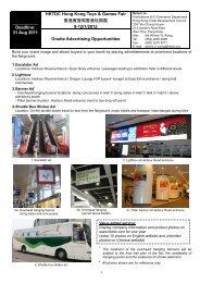 HKTDC Hong Kong Toys & Games Fair 香港貿發局香港玩具展9-12/1 ...