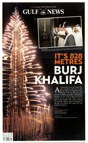 Gulf news - prisme international