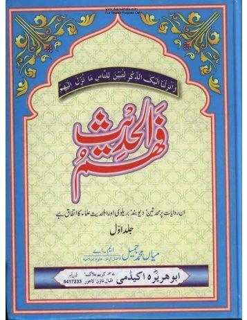 Faham ul Hadeeth Vol 01.pdf
