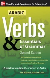 Arabic Verbs and Essentials of Grammar 2nd Ed