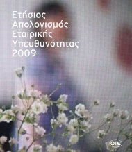 Eτήσιος Απολογισμός Εταιρικής Υπευθυνότητας 2009 - OTE