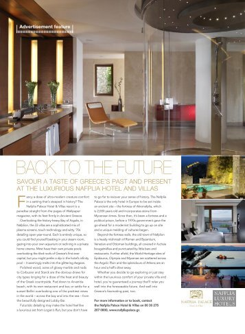 BACK TO THE FUTURE - Nafplia Palace Hotel & Villas