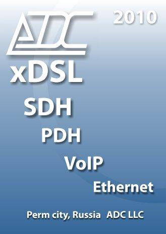 G.SHDSL transmission system