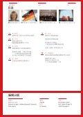 工商会杂志12 05/2011 - Chinesischer Industrie- und ... - Page 3