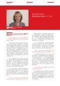 工商会杂志12 05/2011 - Chinesischer Industrie- und ... - Page 5