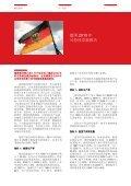 工商会杂志12 05/2011 - Chinesischer Industrie- und ... - Page 7
