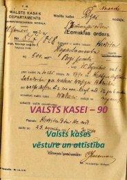 Valsts kases vēsture