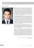 2 - Nobel Biocare Russia - Page 3