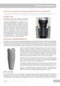 2 - Nobel Biocare Russia - Page 6