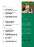 2.pdf - Page 3