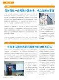 2.pdf - Page 6