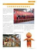 2.pdf - Page 7